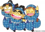 漫画『落第忍者乱太郎』のイラスト