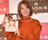 スタイルブック『高槻かなこ Style Book C.』発売記念イベントを行った高槻かなこ (C)ORICON NewS inc.