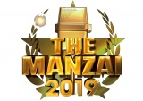 『THE MANZAI2019 マスターズ』番組ロゴ(C)フジテレビ