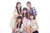 5人組ガールズユニット「821(ハニー)」(後列左から)レイア、カンナ(中央)アオ(前列左から)リコ、ユリナ