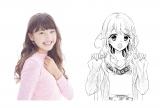 【アオ】漫画『きみとゆめみる羊』キャラクターと821の対比写真 (C)中原幸 (C)柚木ウタノ/集英社