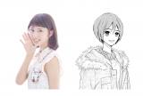 【ユリナ】漫画『きみとゆめみる羊』キャラクターと821の対比写真 (C)中原幸 (C)柚木ウタノ/集英社