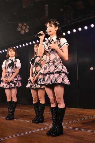 10周年を迎えた喜びと感謝を伝える横山由依=『AKB48 9期生10周年公演』より(C)AKS