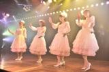 M10「ガラスのI LOVE YOU」=『AKB48 9期生10周年公演』より(C)AKS