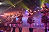 M16「ジグソーパズル48」=『AKB48 9期生10周年公演』より(C)AKS