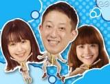 「沼」にハマった若者たちを紹介する『沼にハマってきいてみた』(NHK Eテレ/毎週月〜水曜18時55分〜19時25分)