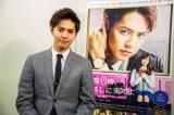 映画『午前0時、キスしに来てよ』綾瀬楓 役の片寄涼太 (C)ORICON NewS inc.