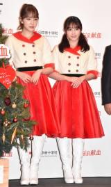 日本赤十字社のプロジェクト『みんなの献血』クリスマスPRイベントに出席した(左から)堀未央奈、与田祐希 (C)ORICON NewS inc.