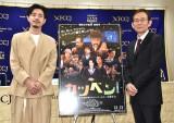 映画『カツベン!』の記者会見に出席した(左から)成田凌、周防正行監督 (C)ORICON NewS inc.