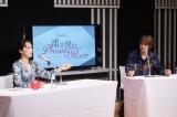 『浦井健治のDressing Room』公開収録イベント。