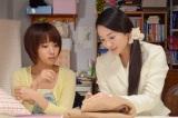 ドラマ『人生がときめく片づけの魔法』の場面写真(左から)夏菜、仲間由紀恵(C)日本テレビ