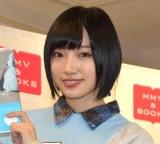 「破天荒に生きたい」に語った太田夢莉 (C)ORICON NewS inc.