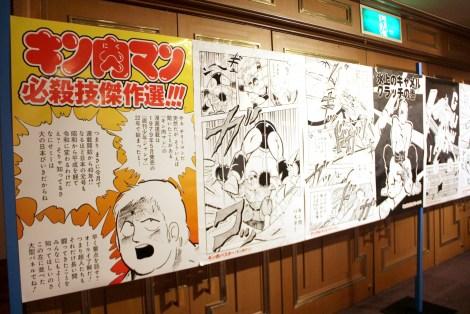 40周年記念『キン肉マン』関連本3冊同時発売発表会の様子 (C)ORICON NewS inc.