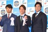(左から)高山俊選手、鈴木大地選手、高橋由伸 (C)ORICON NewS inc.