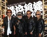 横浜銀蝿(左から)TAKU、嵐、翔、Johnny (C)ORICON NewS inc.