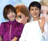 映画『アナと雪の女王2』大ヒット記念イベントに登壇した(左から)神田沙也加、松たか子 (C)ORICON NewS inc.