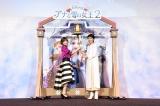 映画『アナと雪の女王2』大ヒット記念イベントに登壇した(左から)神田沙也加、松たか子