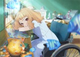 劇場アニメ『ジョゼと虎と魚たち』ビジュアル (C)2020 Seiko Tanabe/ KADOKAWA/ Josee Project