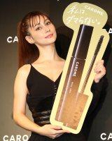 『CAROME.マスカラ新製品発表会』に登場したダレノガレ明美 (C)ORICON NewS inc.
