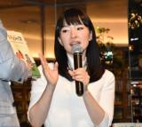 絵本作品『キキとジャックス なかよしがずっとつづくかたづけのまほう』発売記念トークショーに登場した近藤麻理恵 (C)ORICON NewS inc.