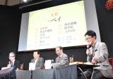 『三省堂 辞書を編む人が選ぶ「今年の新語2019」』選考発表会の様子 (C)ORICON NewS inc.