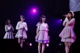 BEYOOOOONDS初単独ライブ『LIVE BEYOOOOOND1St』より(12月2日/東京・Zepp DiverCity)