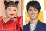 「2019年TV-CM放送回数ランキング」で1位になった(左から)渡辺直美、桐谷健太(C)ORICON NewS inc.