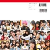 乃木坂46写真集『乃木撮 VOL.02』(講談社)裏表紙