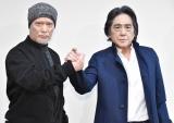 『仮面ライダーX Blu-ray BOX』発売囲み取材に出席した(左から)新堀和男、速水亮 (C)ORICON NewS inc.