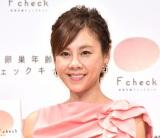 高橋真麻、第1子妊娠を生報告 来年5月ごろ出産へ