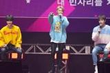 """(左から)アイエン、フィリックス、バンチャン=『Stray Kids Japan Showcase 2019 """"Hi-STAY""""』より (C)ORICON NewS inc."""
