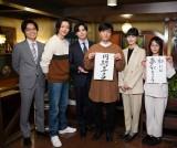 水曜ドラマ『同期のサクラ』撮影現場を訪れた森山直太朗 (C)日本テレビ