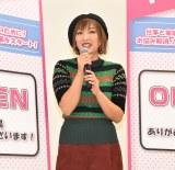 『レディGO!Project』のトークショーに登壇した山田まりや (C)ORICON NewS inc.