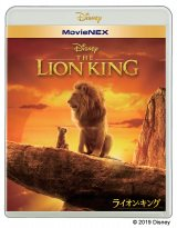 超実写版『ライオン・キング』(C)2019 Disney
