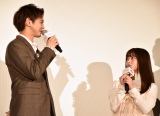映画『午前0時、キスしに来てよ』先行上映舞台あいさつに登壇した(左から)片寄涼太、橋本環奈 (C)ORICON NewS inc.