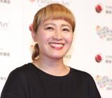 『SOMPOパラリンアートカップ2019』の表彰式に参加した丸山桂里奈 (C)ORICON NewS inc.