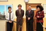 佐藤武志(左から2番目)が吉本新喜劇に復帰
