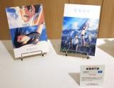 「Yahoo!検索大賞」で映画部門を受賞した『天気の子』 (C)ORICON NewS inc.