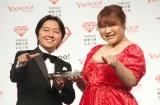 「Yahoo!検索大賞」でお笑い芸人部門賞を受賞したりんごちゃん (C)ORICON NewS inc.
