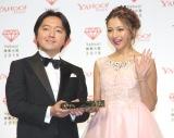 「Yahoo!検索大賞」でモデル部門賞を受賞したゆきぽよ(右) (C)ORICON NewS inc.