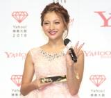 「Yahoo!検索大賞」でモデル部門賞を受賞したゆきぽよ (C)ORICON NewS inc.