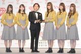 「Yahoo!検索大賞」でアイドル部門を受賞した日向坂46 (C)ORICON NewS inc.