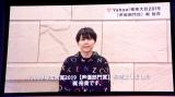 「Yahoo!検索大賞」で声優部門賞を受賞した梶裕貴 (C)ORICON NewS inc.
