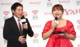 「Yahoo!検索大賞」でお笑い芸人部門賞を受賞したりんごちゃん(右) (C)ORICON NewS inc.
