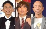 「マルチ出演ランキング」で上位のタレント(左から)有吉弘行、博多大吉、小峠英二 (C)ORICON NewS inc.