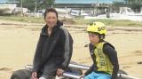 父親と二人三脚で世界チャンピオンを目指して特訓をしている(C)NHK