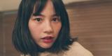 のん配信限定シングル「わたしは部屋充」ミュージックビデオMVより