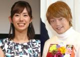 (左から)山崎夕貴アナ、おばたのお兄さん (C)ORICON NewS inc.