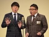 『M-1グランプリ』準決勝まで残ったミキ (C)ORICON NewS inc.