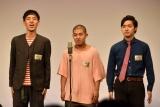 『M-1グランプリ』準決勝まで残った四千頭身 (C)ORICON NewS inc.